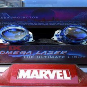 bi laser omega 400x400